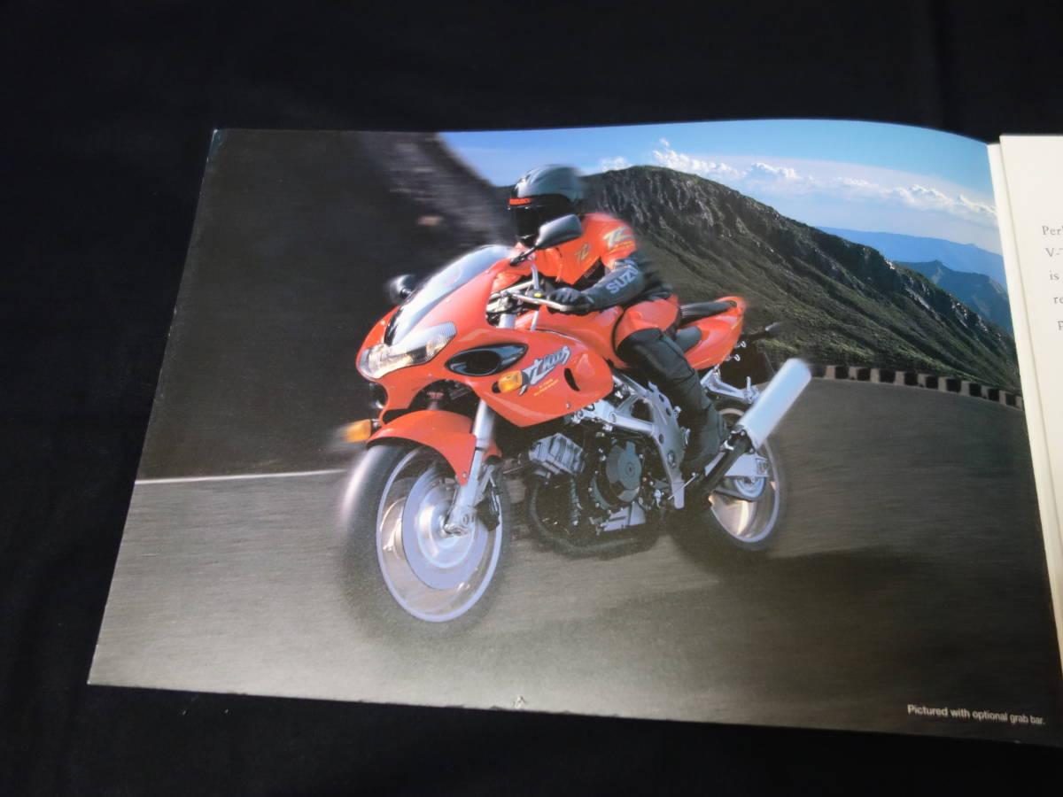 【輸出仕様】スズキ TL1000S VT51A型 専用 カタログ 英語版 / 1996年 【当時もの】_画像3