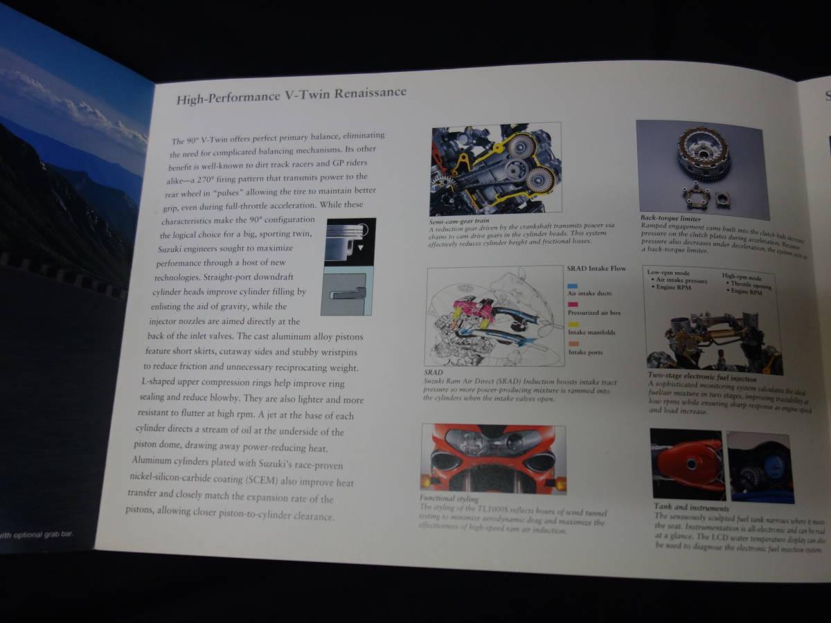 【輸出仕様】スズキ TL1000S VT51A型 専用 カタログ 英語版 / 1996年 【当時もの】_画像6