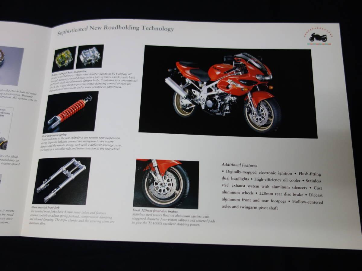 【輸出仕様】スズキ TL1000S VT51A型 専用 カタログ 英語版 / 1996年 【当時もの】_画像7