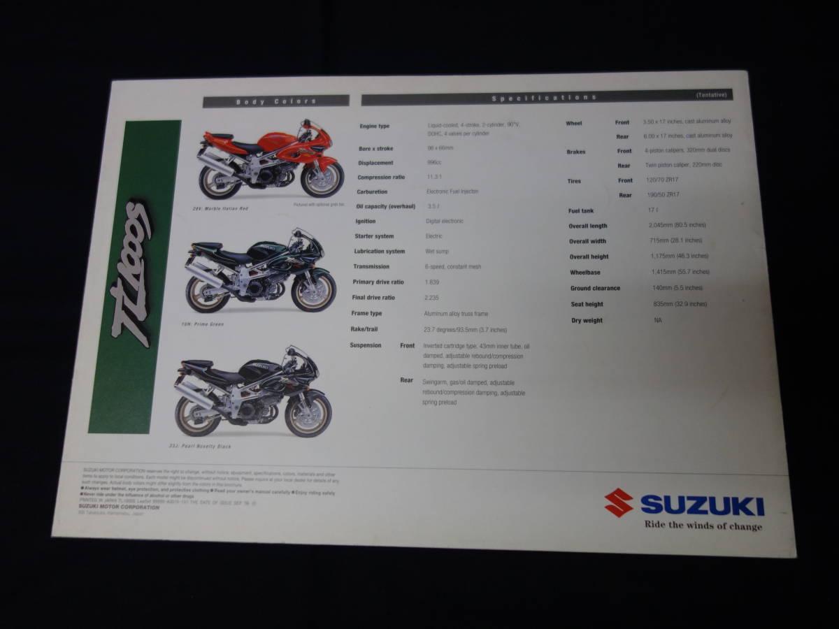 【輸出仕様】スズキ TL1000S VT51A型 専用 カタログ 英語版 / 1996年 【当時もの】_画像8