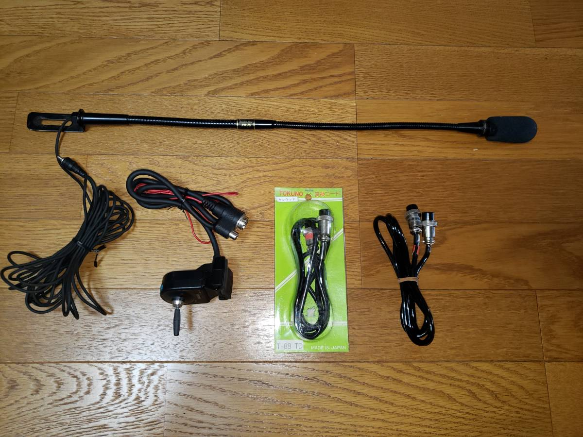 ADNIS(アドニス)Jumbo Mobile Microphone JX-5