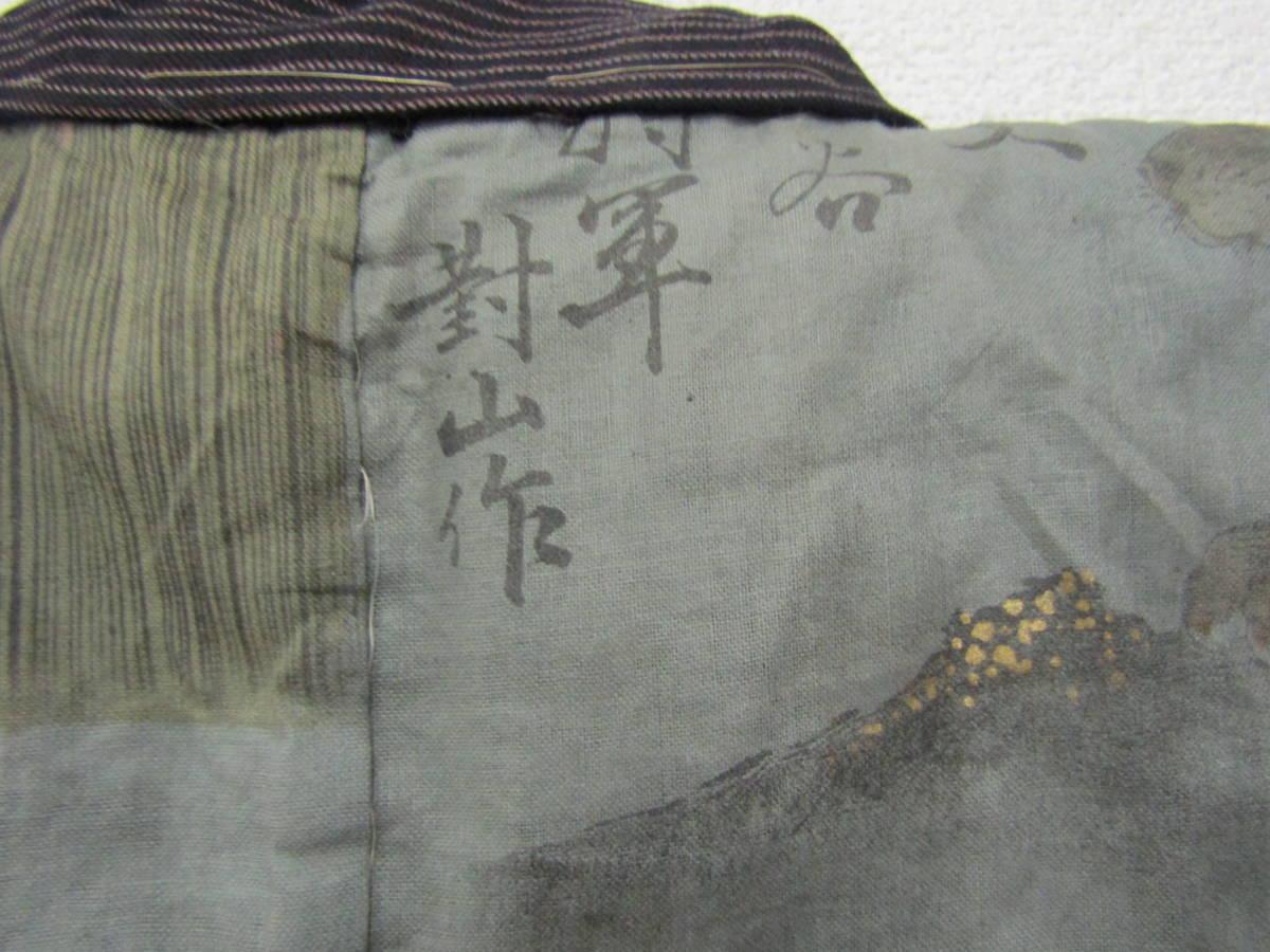 木綿羽織(AA001)_画像8