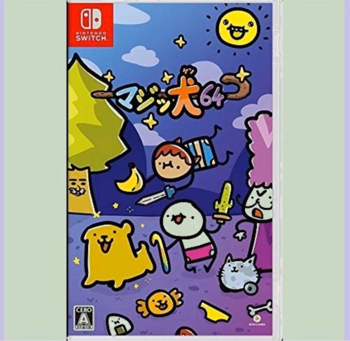 新品未開封 マジッ犬64 Nintendo Switch版