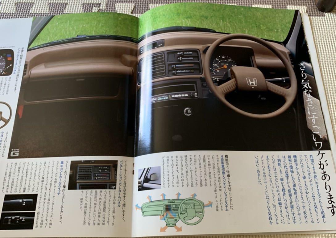 ホンダ トゥデイ M-JW1 当時物 カタログ_画像3