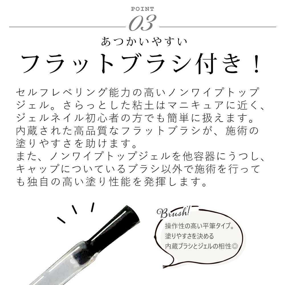 ノンワイプトップジェル5本
