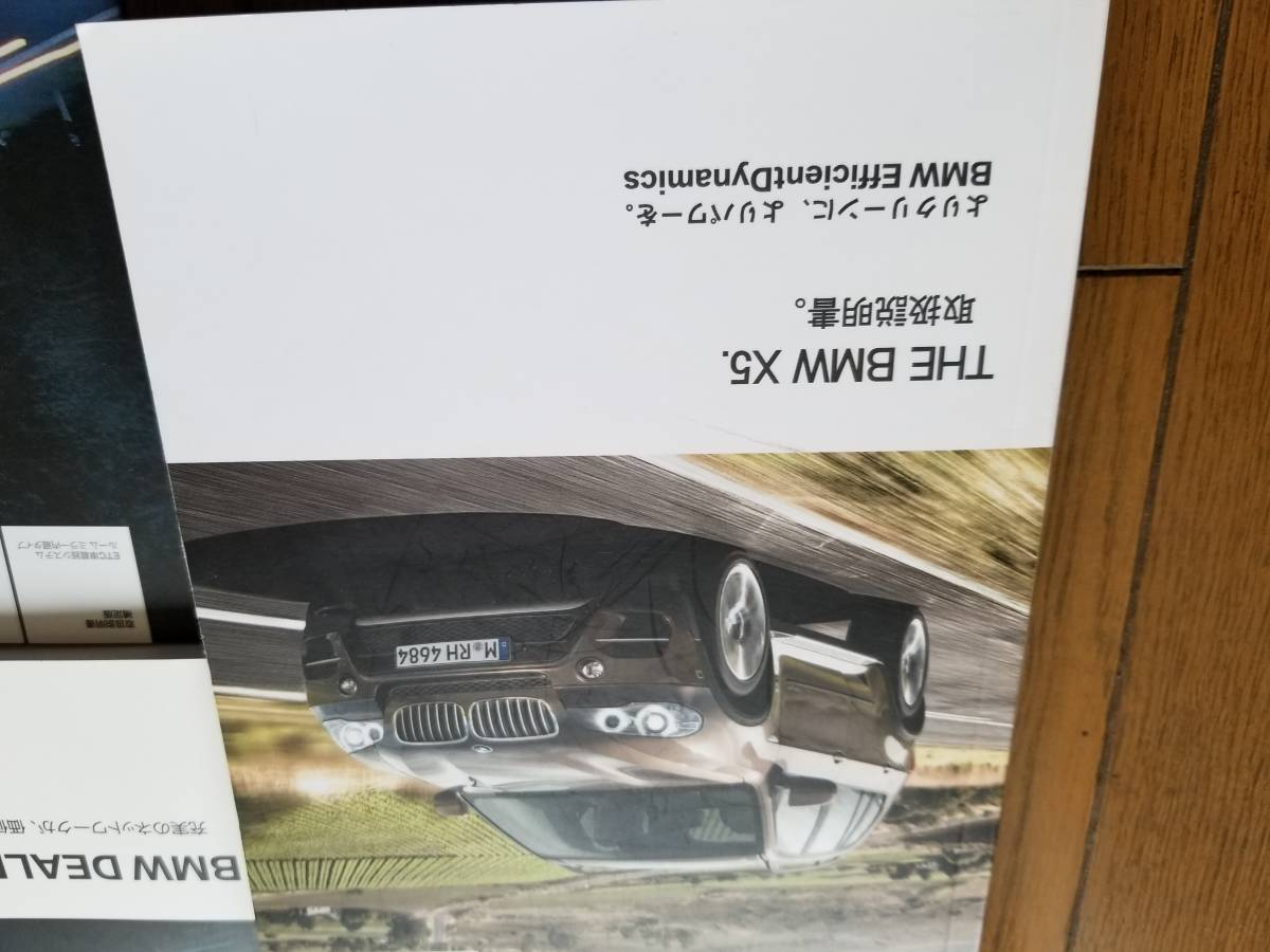 BMW X5 E 70 車検証ケース 説明文 送料無料_画像4