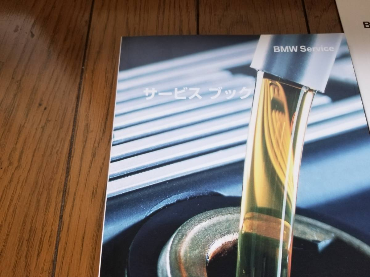 BMW X5 E 70 車検証ケース 説明文 送料無料_画像5