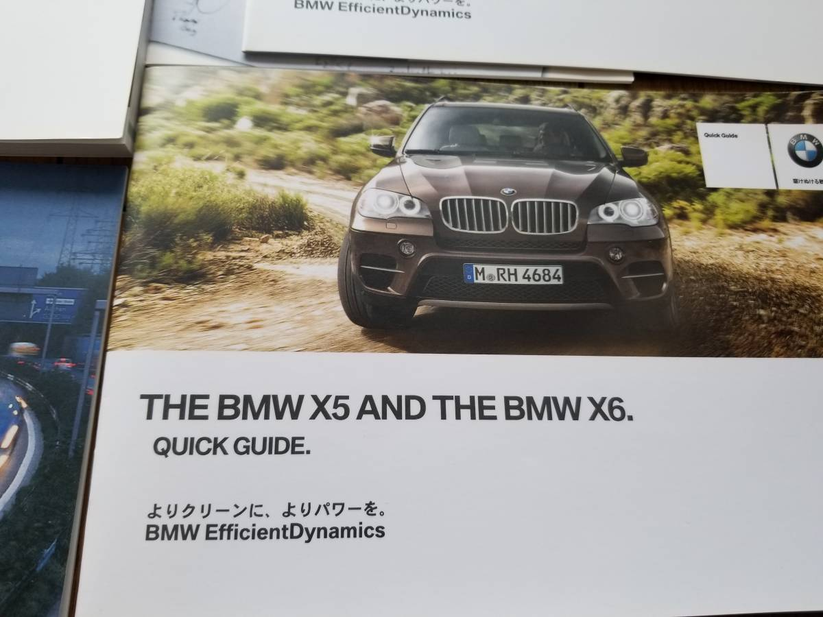 BMW X5 E 70 車検証ケース 説明文 送料無料_画像6