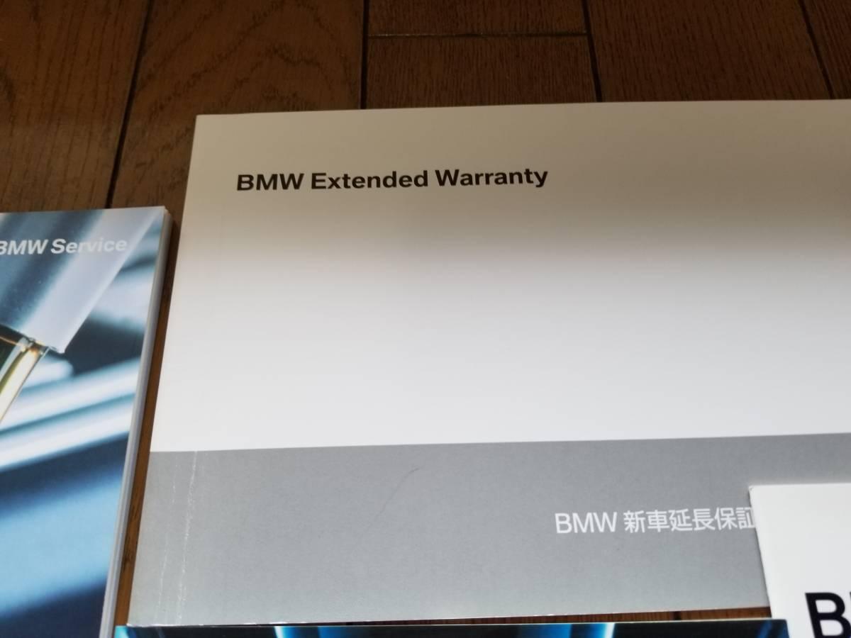 BMW X5 E 70 車検証ケース 説明文 送料無料_画像9
