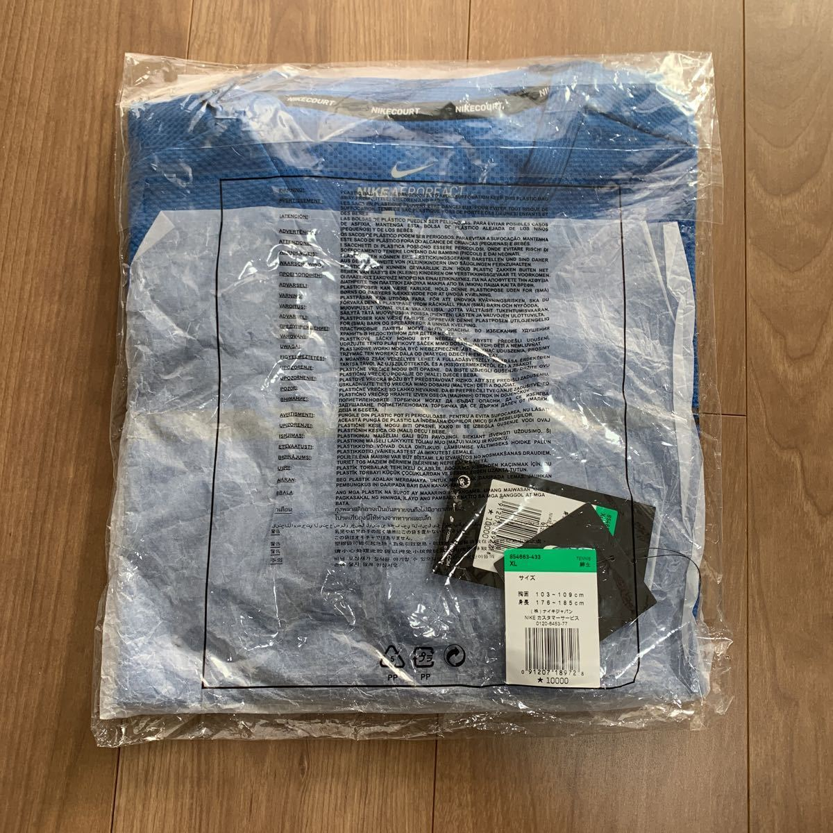 ナイキ ナダルモデル クルーネックシャツ XLサイズ テニス フェデラー NIKE 854663-433_画像1