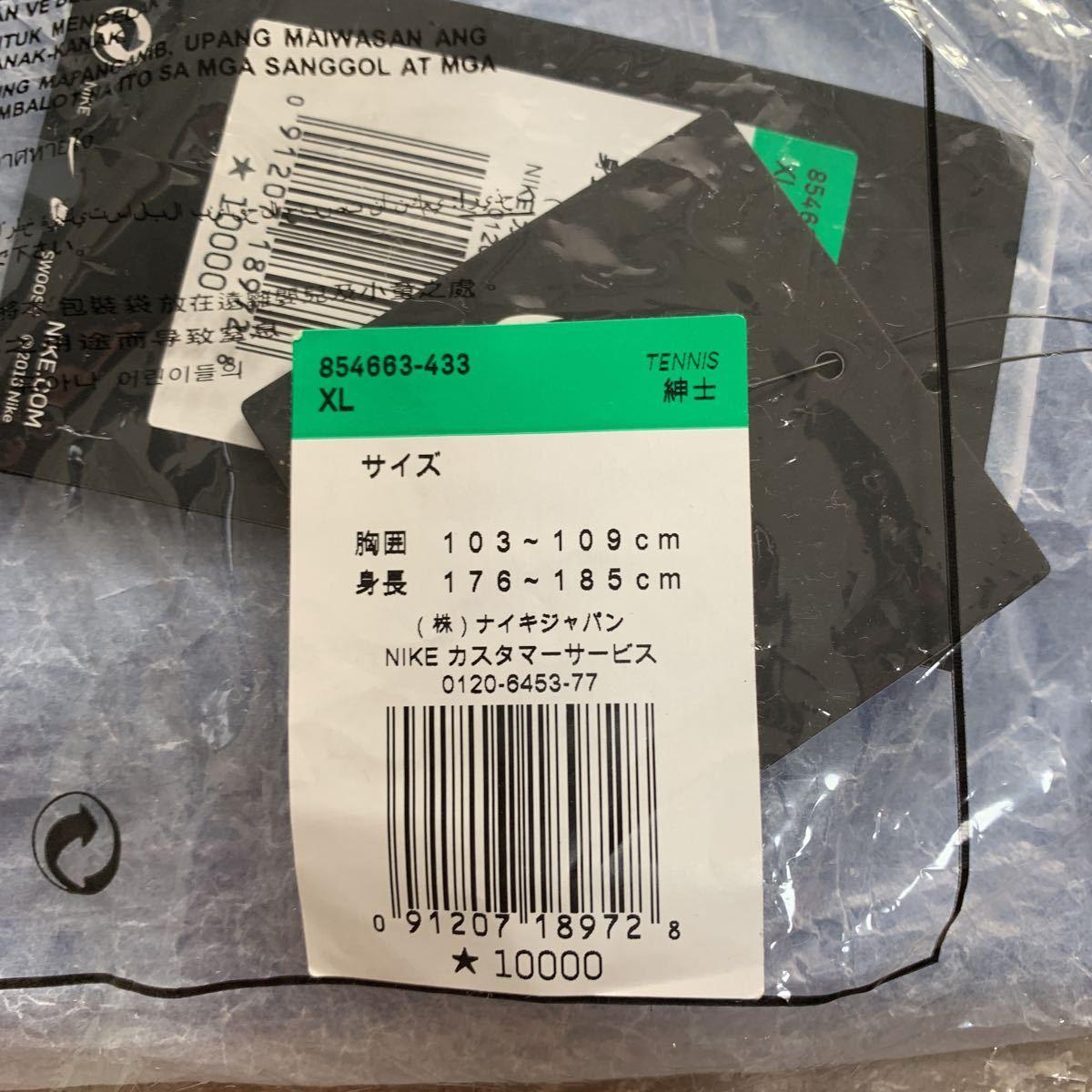 ナイキ ナダルモデル クルーネックシャツ XLサイズ テニス フェデラー NIKE 854663-433_画像3