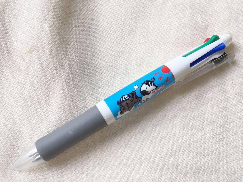 ◆ 4+1 複合ペン(4色ボール+シャープペン) 送料無料 ◆