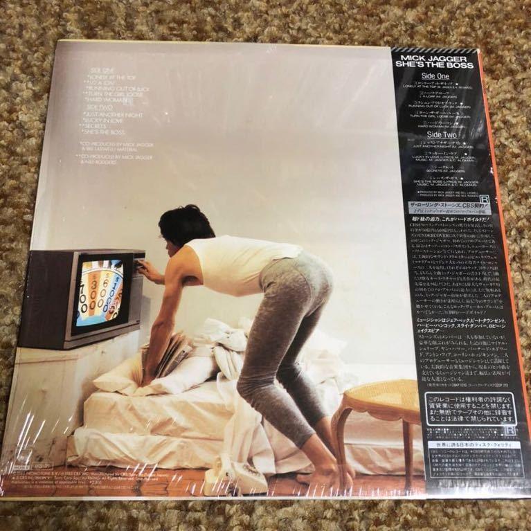 【 LPレコード】ミック・ジャガー/シーズ・ザ・ボス(シュリンク付き!) 再生確認済み 国内盤 LP_画像2