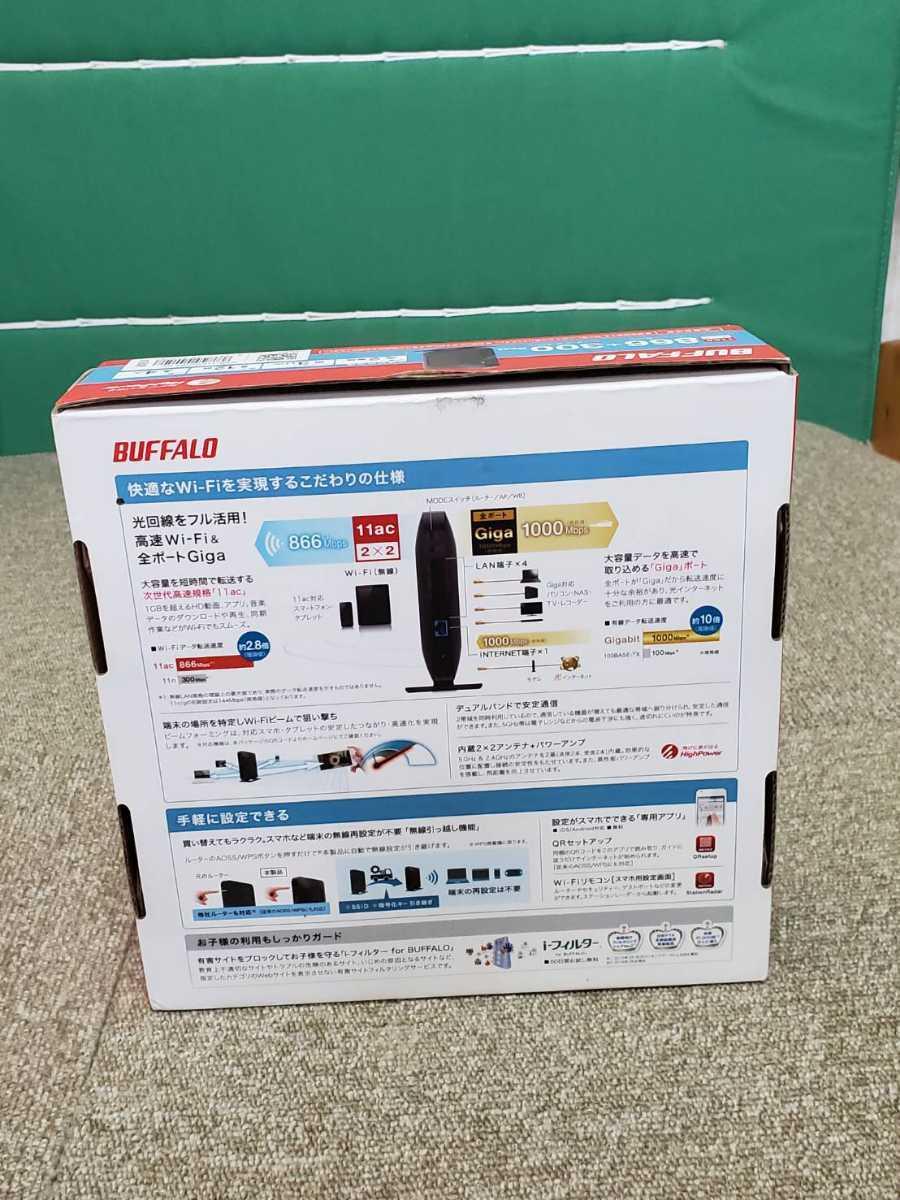 BUFFALO バッファロー 無線LAN親機 Wi-Fi ■WSR-1166DHP3-BK [管理番号200716]