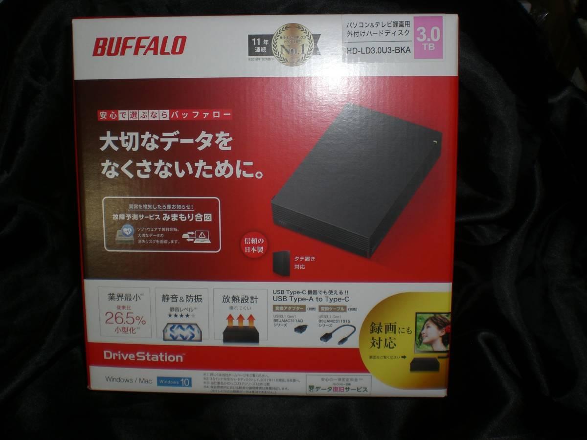 即決送料無料! バッファロー USB3.1(Gen1)/3.0対応 外付けハードディスク 3.0TB [ HD-LD3.0U3-BKA ]