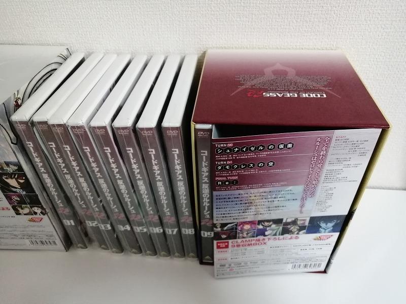 ほぼ新品未開封 コードギアス 反逆のルルーシュ+R2 初回限定版 DVD 全18巻セット 送料無料_画像3