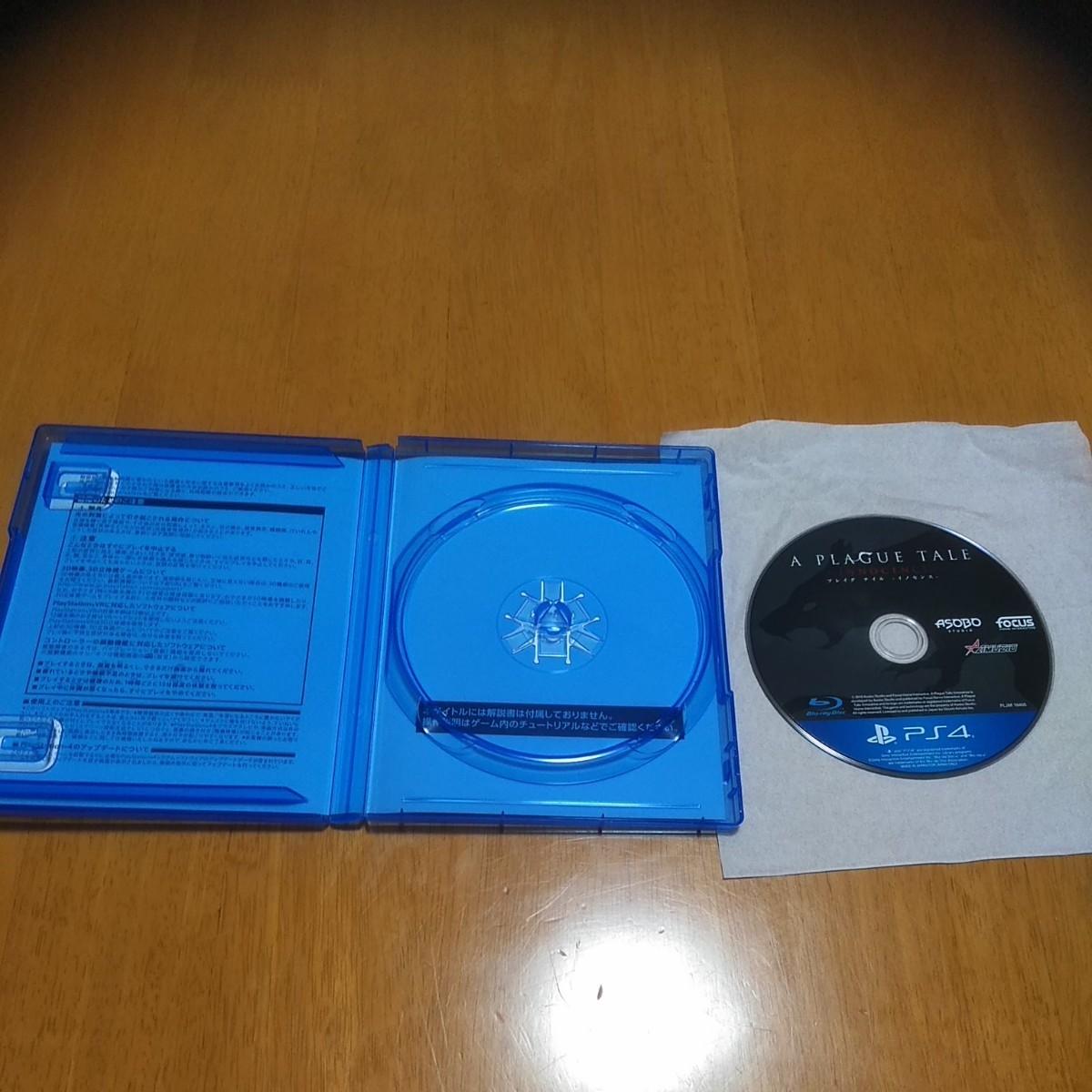 【PS4】 プレイグ テイル -イノセンス-