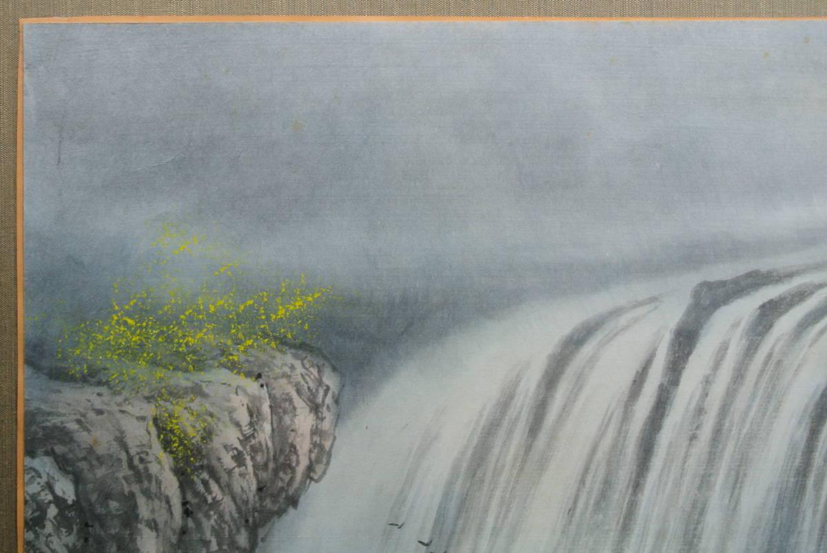 【林建忠 山水画 肉筆保証】中国著名画家 額縁 滝 渓谷 検】美術芸術アート絵画日本画自然インテリア_画像3