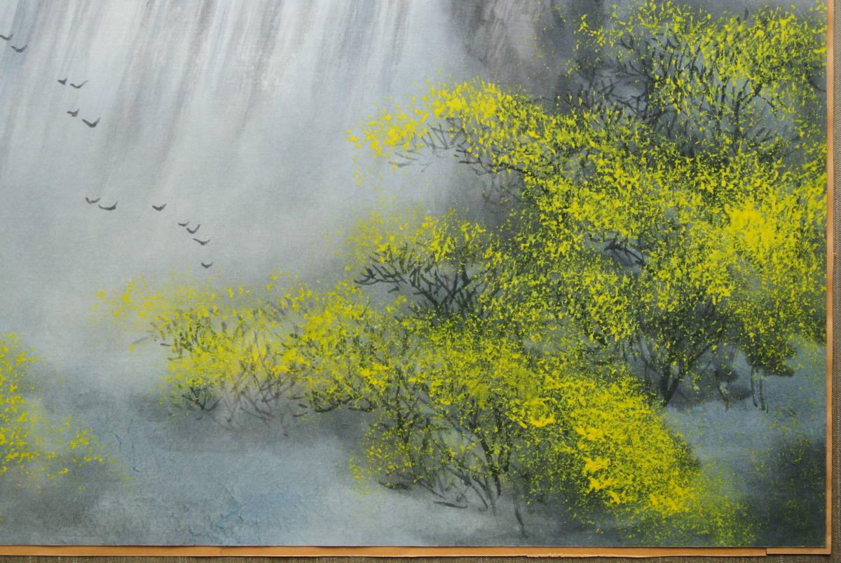 【林建忠 山水画 肉筆保証】中国著名画家 額縁 滝 渓谷 検】美術芸術アート絵画日本画自然インテリア_画像5
