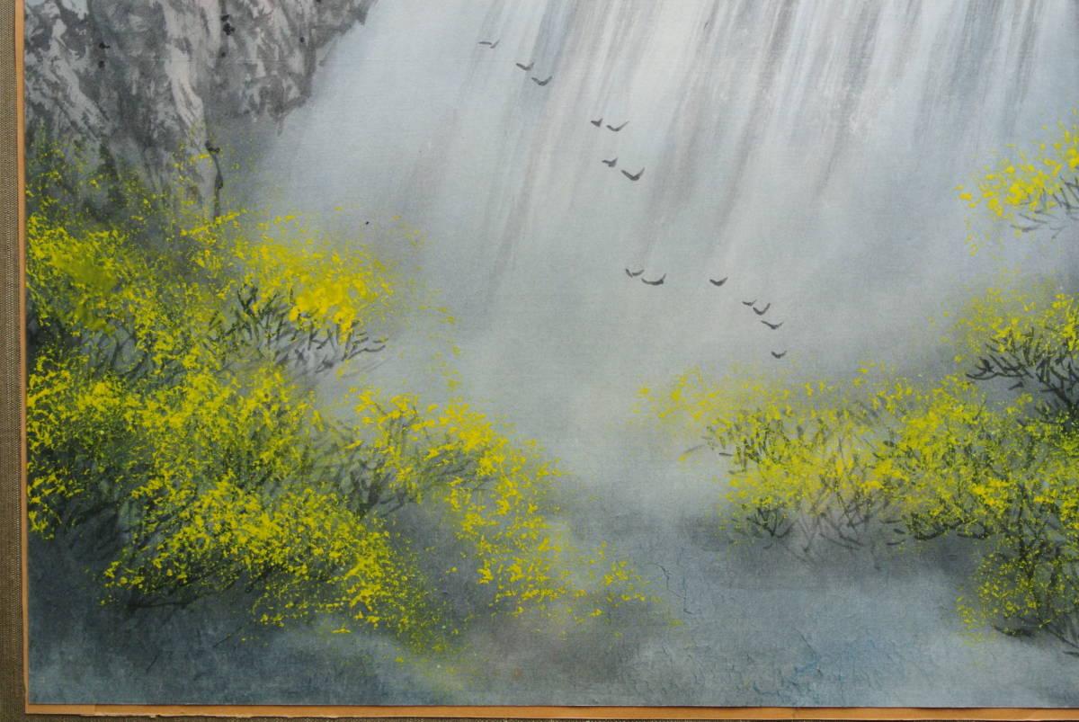 【林建忠 山水画 肉筆保証】中国著名画家 額縁 滝 渓谷 検】美術芸術アート絵画日本画自然インテリア_画像6