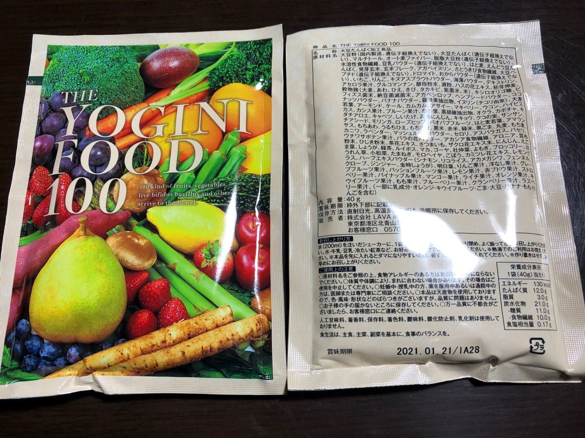 LAVA ヨギーニ Food YOGINI