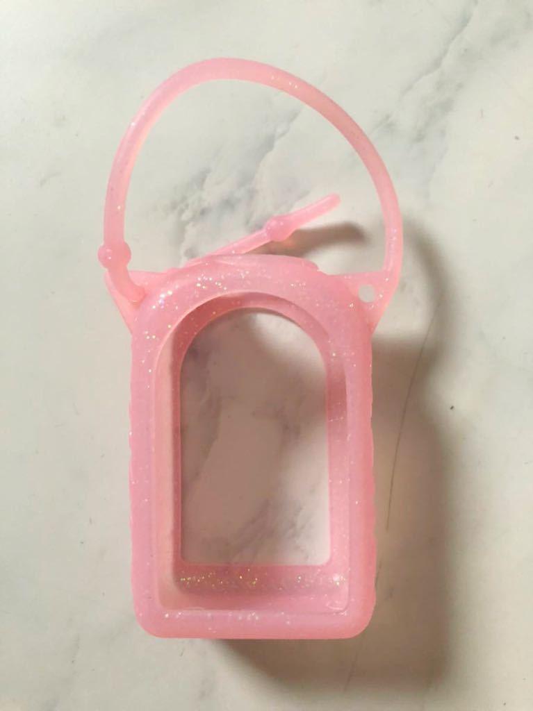 新品 手ピカジェル 携帯 ホルダーのみ ラメ  ピンク 純正ホルダー 専用