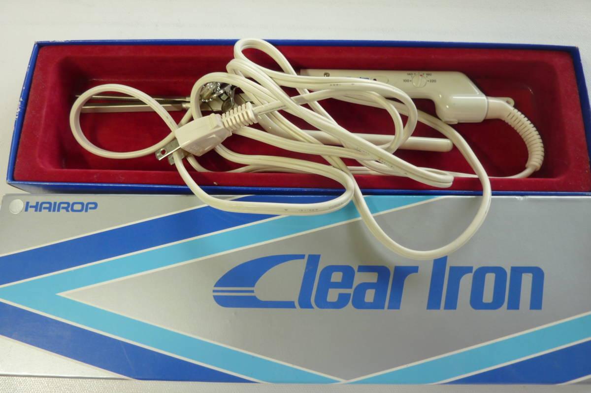 ☆【理容 理髪】Clear Iron 動作OK!クリアカール ヘアアイロン☆Clear Iron IC エレクトリック ヘアーアイロン極細 5mm_画像1