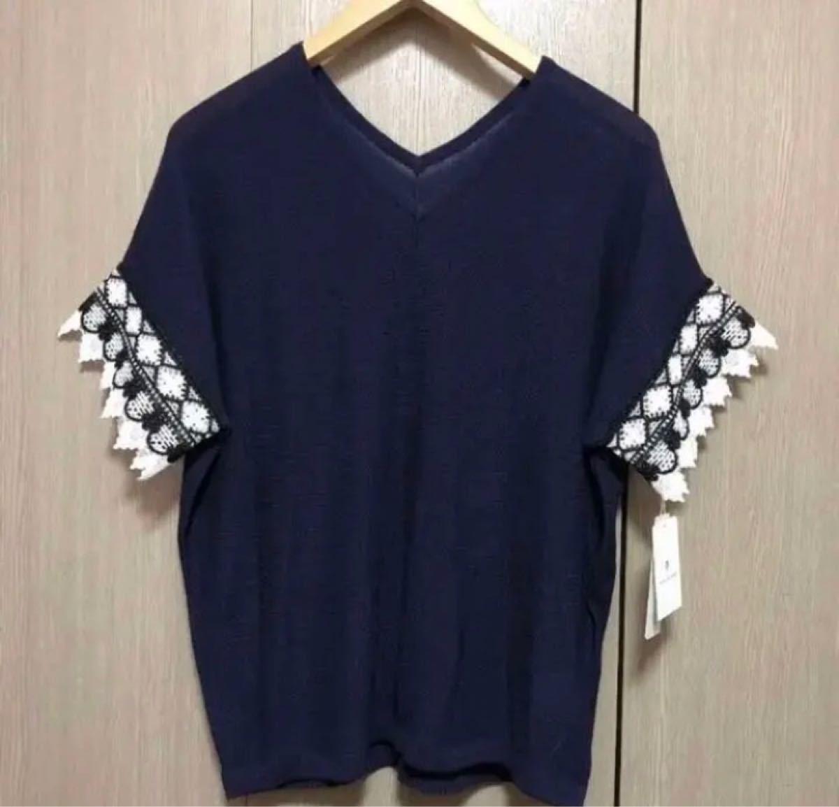 Tシャツ カットソー トップス ブージュルード 刺繍 ネイビー 新品 未使用半袖