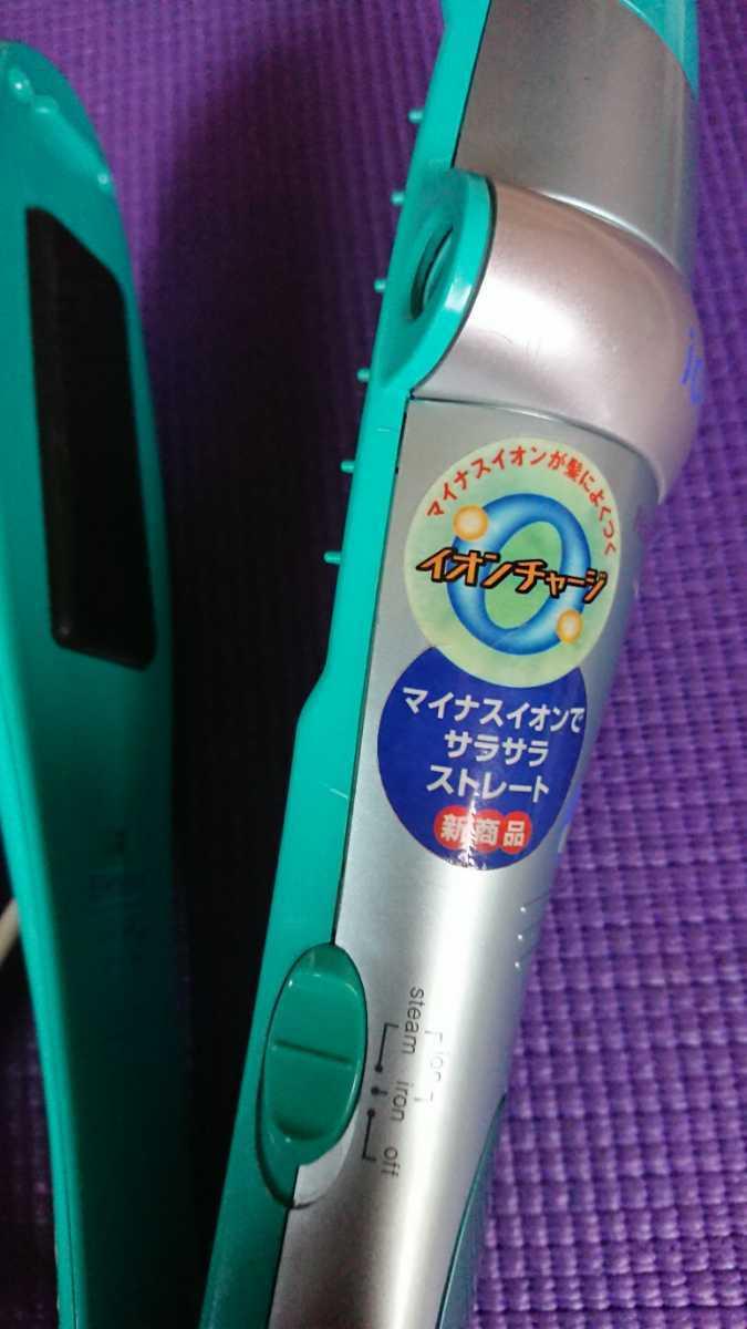 ナショナル National マイナスイオン 髪に優しい ストレートヘアアイロン ionity サラサラストレートアイロン ヘアアイロン 送料無料