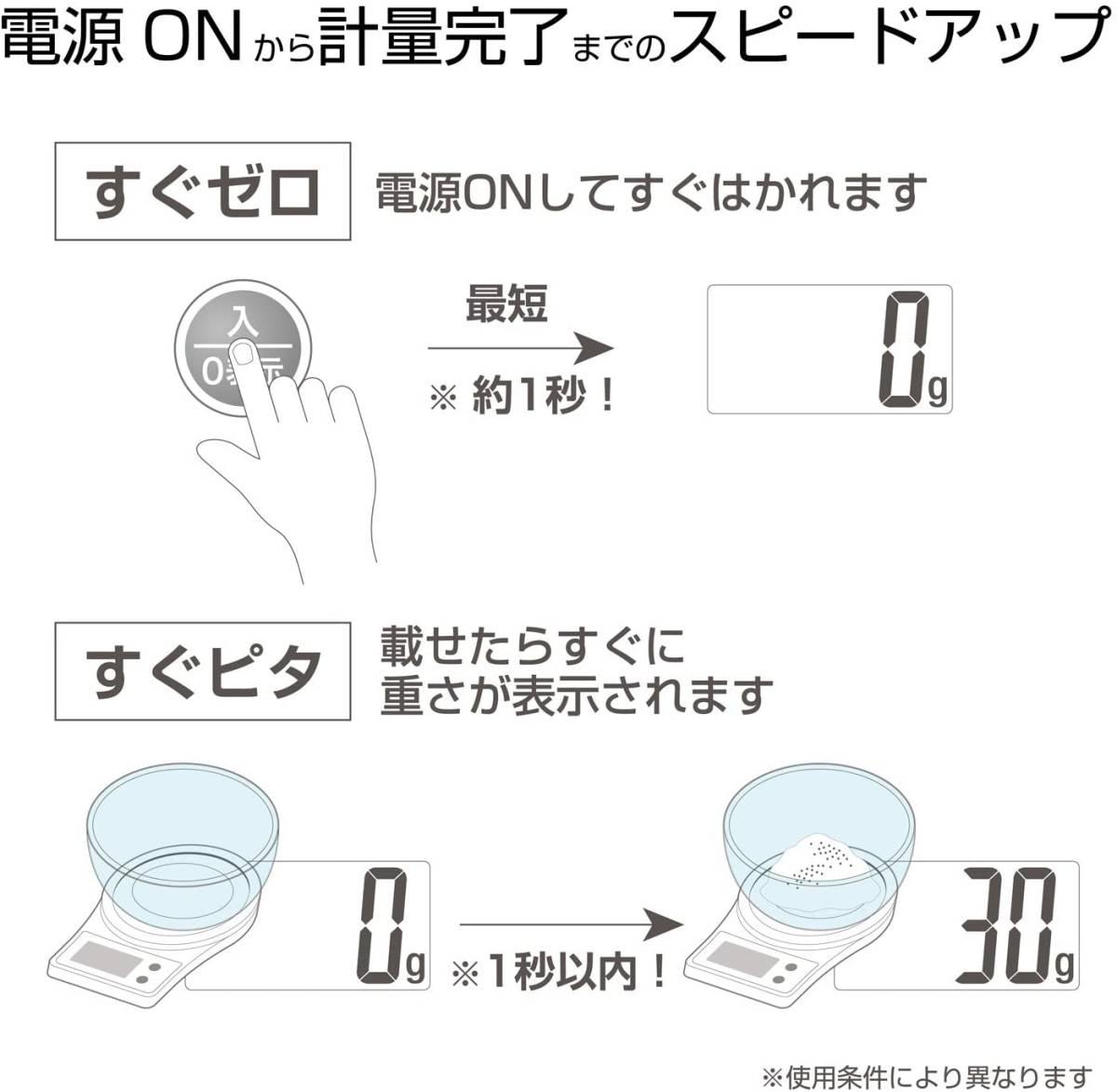 【送料無料】  タニタ キッチンスケール はかり 料理 デジタル 2kg 1g単位 ストーンホワイト KJ-213 SWH 白