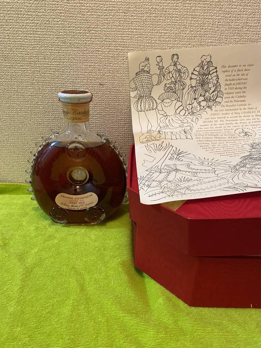 ブランデー レミーマルタン ルイ13世 LOUIS XIII  未開栓
