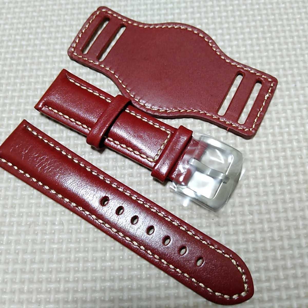 No33 ブンド BUND 本革レザーベルト 腕時計ベルト 交換用ストラップ レッド 22mm 未使用 送料無料 高品質 ドイツパイロット 空軍_画像1