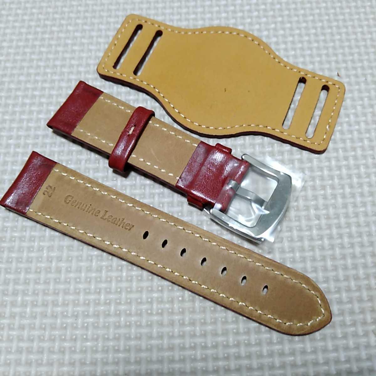 No33 ブンド BUND 本革レザーベルト 腕時計ベルト 交換用ストラップ レッド 22mm 未使用 送料無料 高品質 ドイツパイロット 空軍_画像2