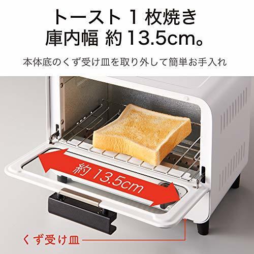 ホワイト 1)650W コイズミ オーブントースター 650W ホワイト KOS-0670/W モノクローム [Amazon限定_画像2