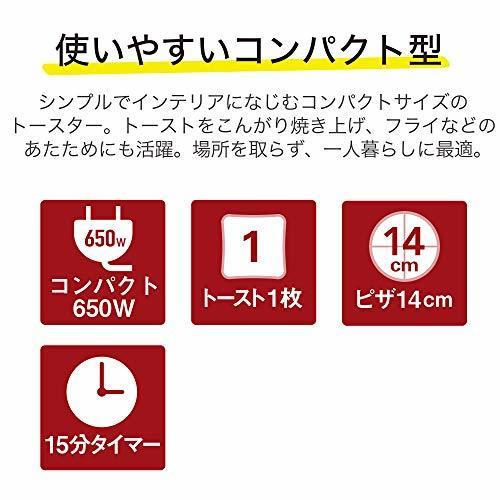ホワイト 1)650W コイズミ オーブントースター 650W ホワイト KOS-0670/W モノクローム [Amazon限定_画像4