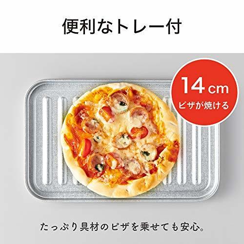 ホワイト 1)650W コイズミ オーブントースター 650W ホワイト KOS-0670/W モノクローム [Amazon限定_画像6