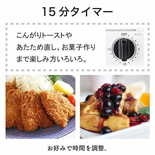 ホワイト 1)650W コイズミ オーブントースター 650W ホワイト KOS-0670/W モノクローム [Amazon限定_画像3