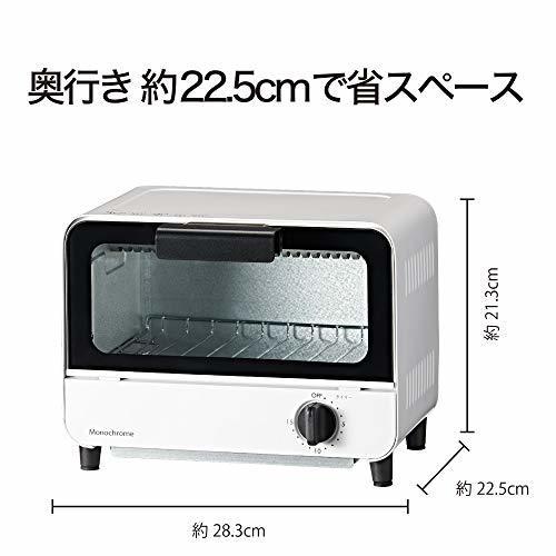 ホワイト 1)650W コイズミ オーブントースター 650W ホワイト KOS-0670/W モノクローム [Amazon限定_画像5