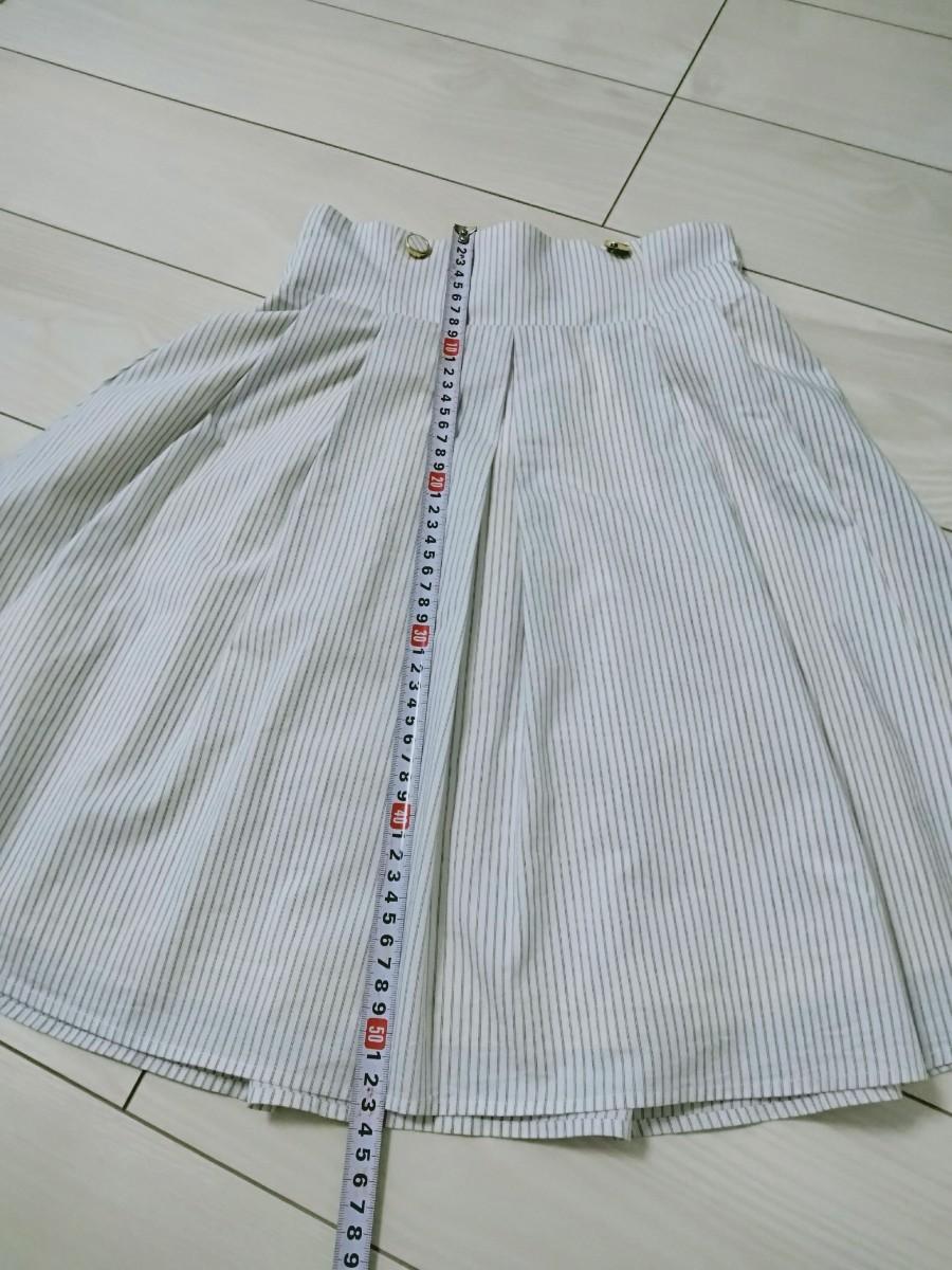 マジェスティックレゴン 夏 スカート