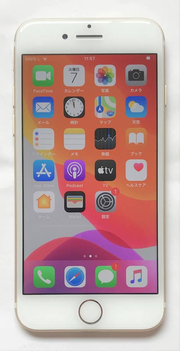 【送料無料】美品 iPhone7 SIMフリー 32GB バッテリー82% SIMロック解除済み【格安SIMも使用可能】ゴールド アイフォン アップル 本体