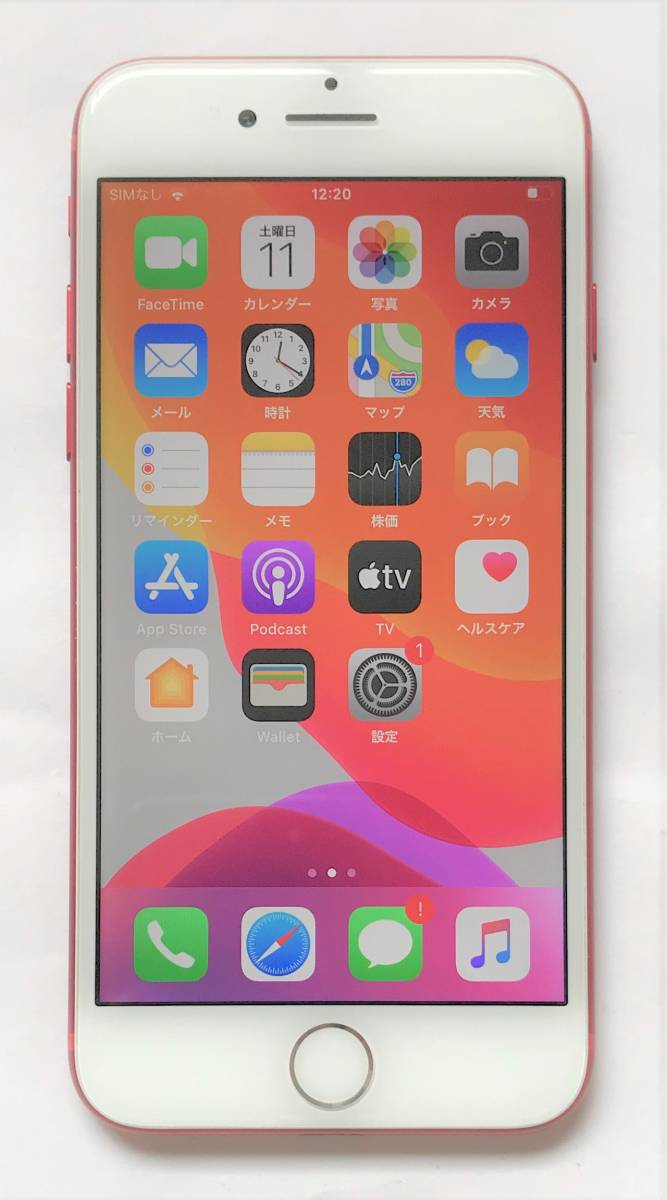 【送料無料】希少カラー iPhone7 SIMフリー 128GB レッド SIMロック解除済み【格安SIMも使用可能】限定カラー RED アイフォン 本体 1円~