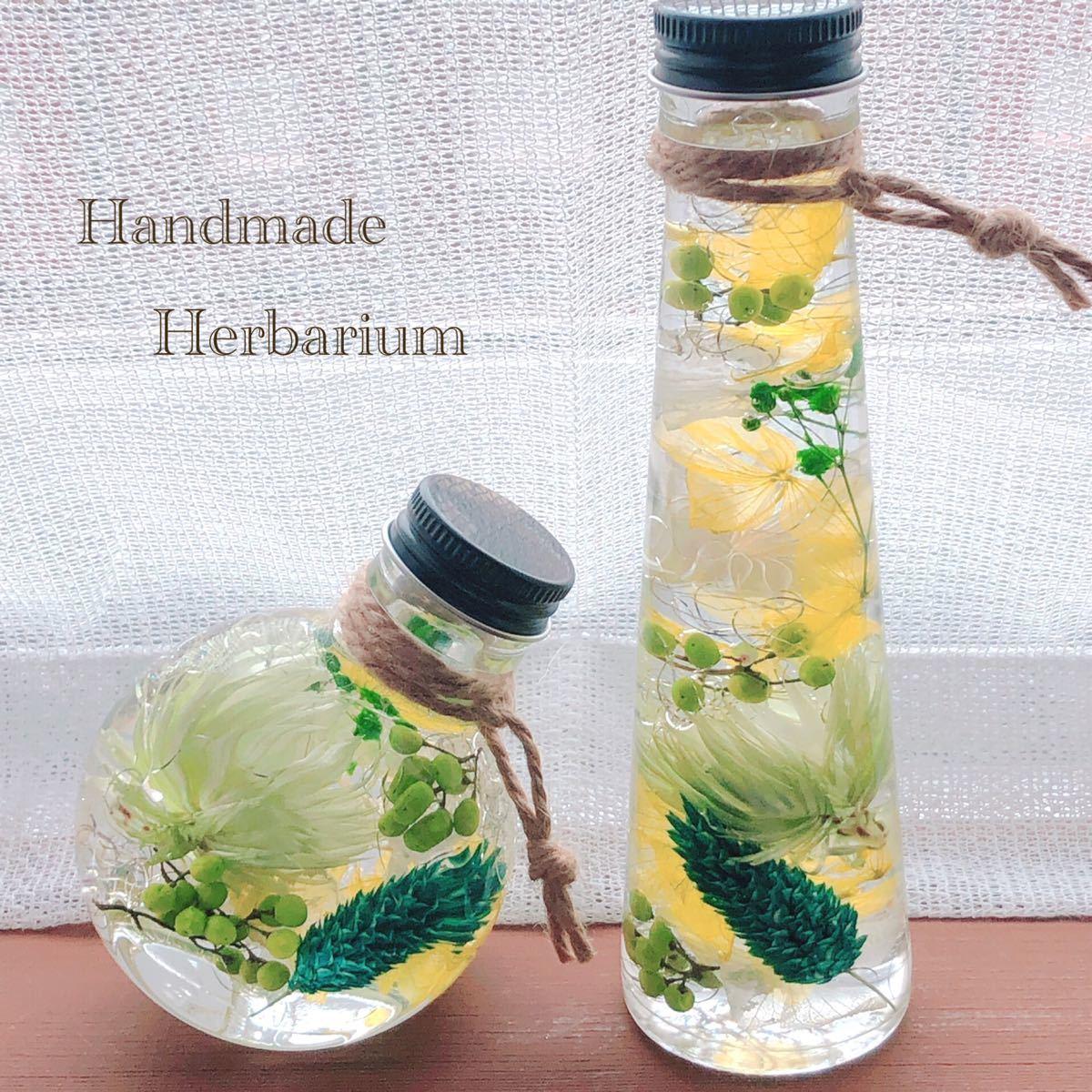 ハーバリウム*green2本セット