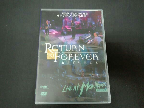DVD 復活!リターン・トゥ・フォーエヴァー~ライヴ・アット・モントルー2008 チック・コリア_画像1
