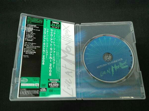 DVD 復活!リターン・トゥ・フォーエヴァー~ライヴ・アット・モントルー2008 チック・コリア_画像3