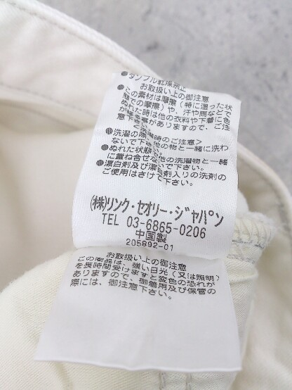 ◇ PLST プラステ ストレッチ デニム ジーンズ スキニー パンツ サイズ23 オフホワイト レディース_画像8
