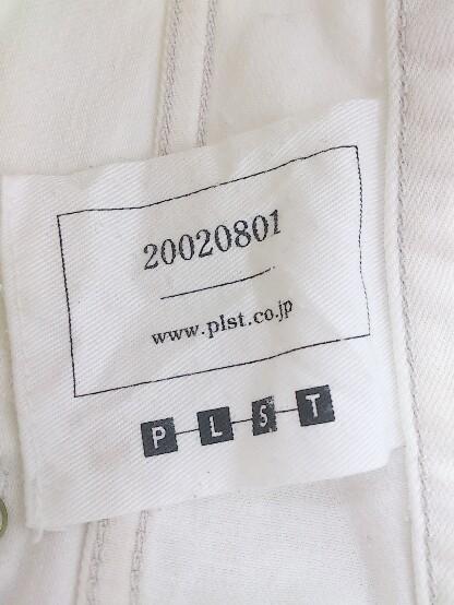 ◇ PLST プラステ ストレッチ デニム ジーンズ スキニー パンツ サイズ23 オフホワイト レディース_画像6