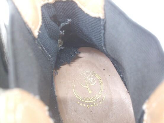 ◇ YOSUKE ヨースケ サイドゴア ウイングチップ ショート ブーツ 23.5 ブラック レディース_画像3