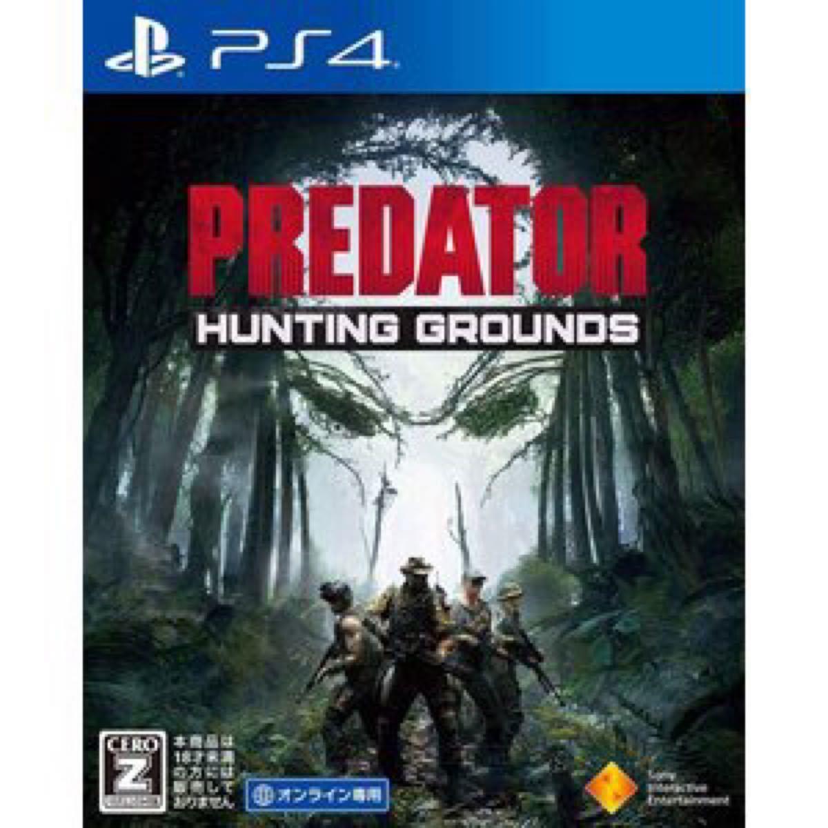 PS4 predator