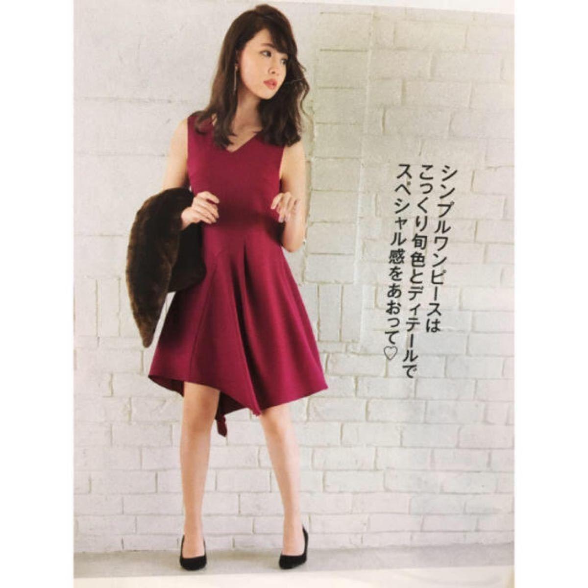 snidel スナイデル 小嶋陽菜着用 ワンピース ドレス オケージョン 美品