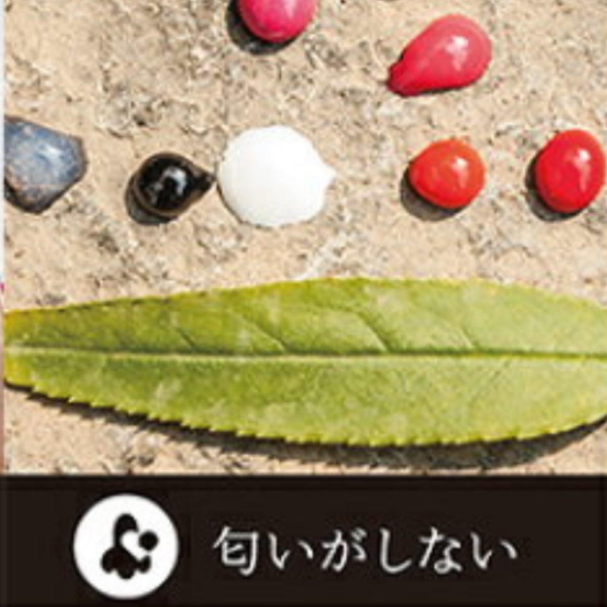 セール 新品 リトルオンディーヌ はがせるネイルカラー水性マニキュア8本セット